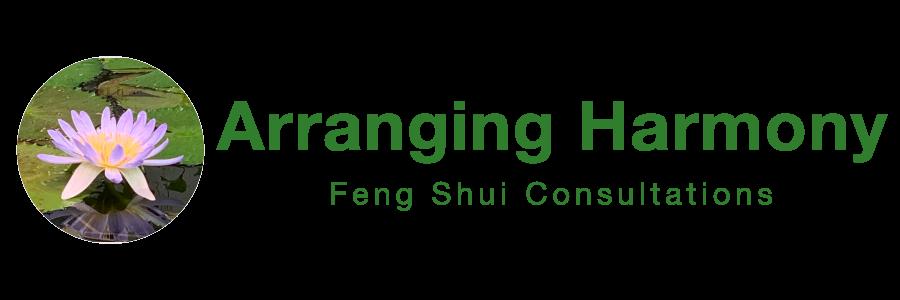 Arranging Harmony Logo